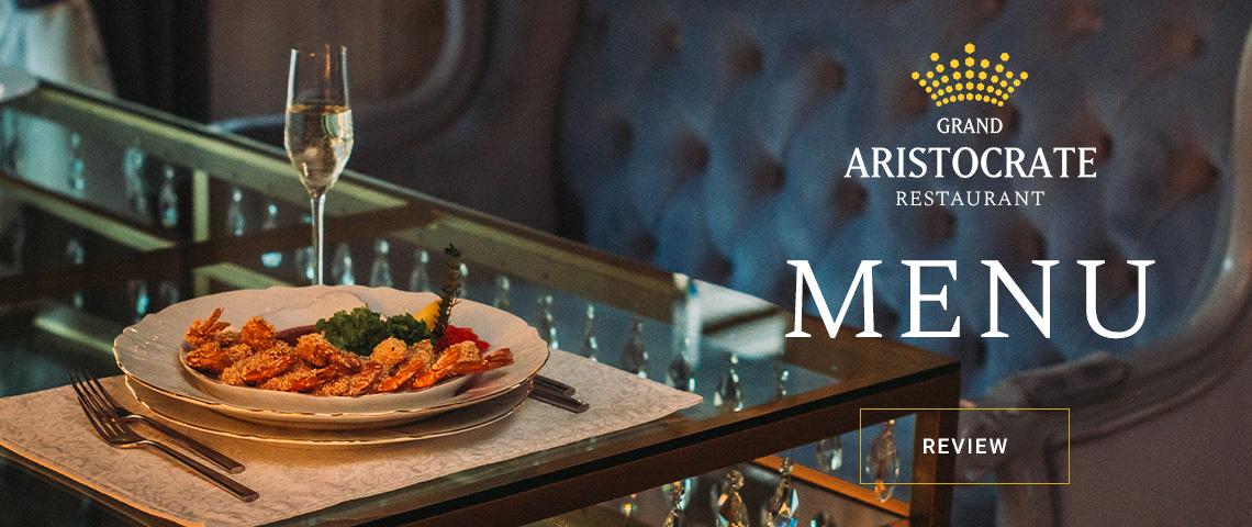 Menu – restaurant «Aristocrate» Chernivtsi